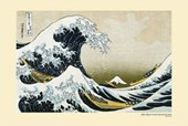 The Great Wave of Kanagawa, 1831-33 Katsushika Hokusai